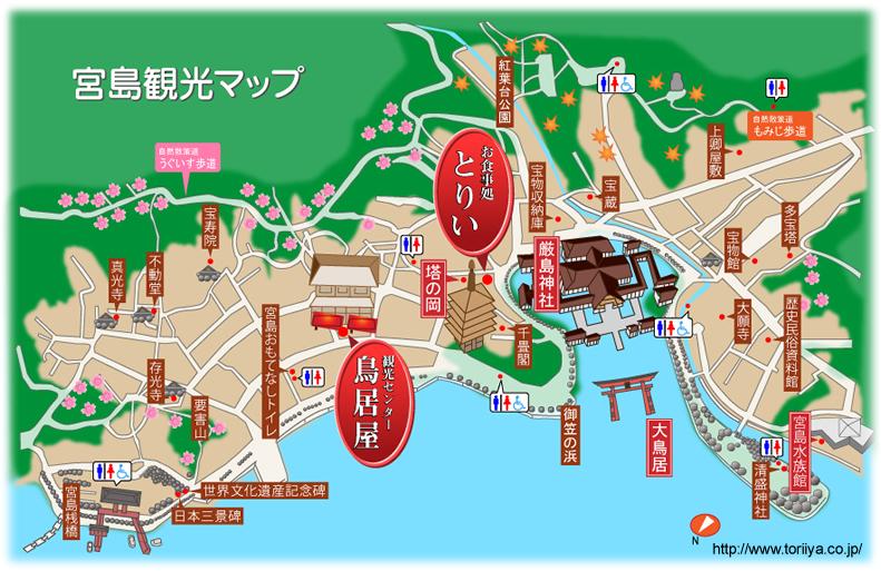 観光マップ(印刷用)はこちら : 印刷用 地図 : 印刷